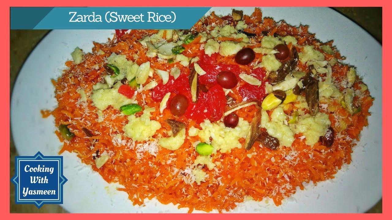 ZARDA (SWEET RICE) | RECIPE IN URDU/HINDI | WITH ENGLISH ...