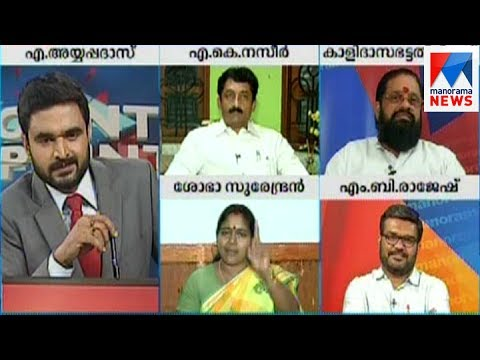 Shoba Surendran reaction in Counterpoint over Medical college bribery scam | Manorama News