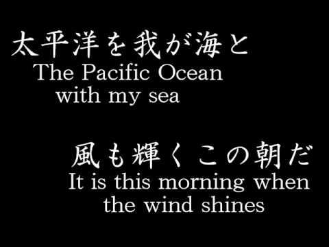 太平洋行進曲    The Pacific Ocean march