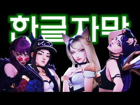 [한글자막] 데뷔와 동시에 美차트 1위에 등극�