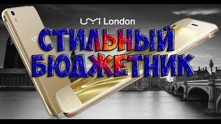 Umi London - Стильный Бюджетник (черный и золотой цвета), посылка с Али