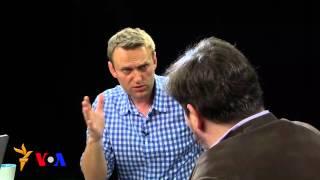 Алексей Навальный о захвате Крыма