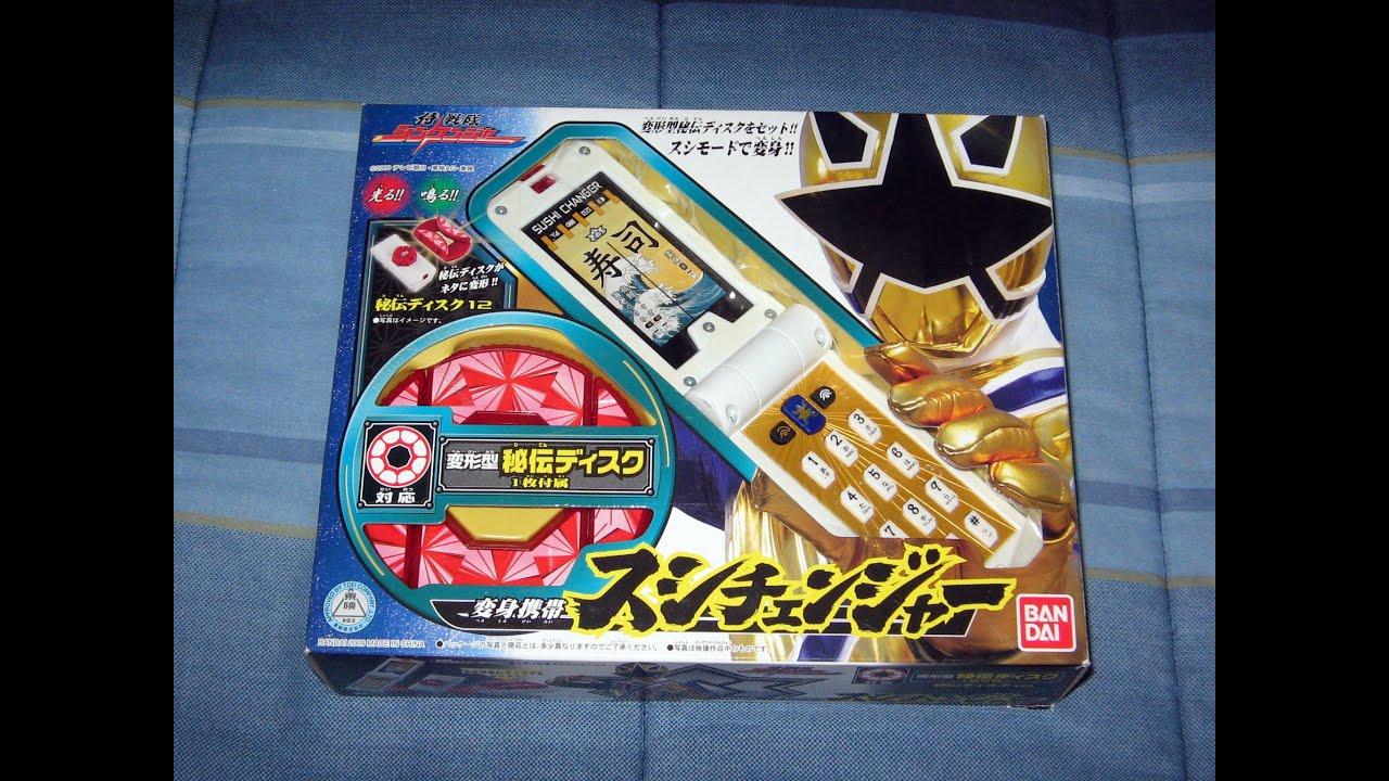 Power Rangers Samurai Sentai Shinkenger DX GOLD SUSHI CHANGER MORPHER Phone