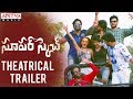 Super Sketch Theatrical Trailer | Narsing, Shofia | Ravi Chavali