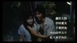 映画『さよならみどりちゃん』予告編 星野真里 検索動画 20