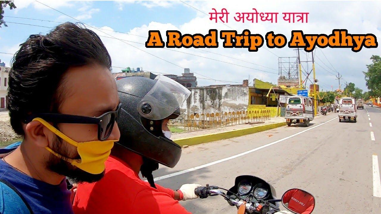 Ayodhya Trip Story   Ayodhya Tour Video in Hindi   Ayodhya Tourist Places   Ayodhya Vlog