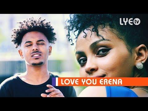LYE.tv - Dawit Weldemichal - Yordaye | ዮርዳየ - LYE Eritrean Music 2018