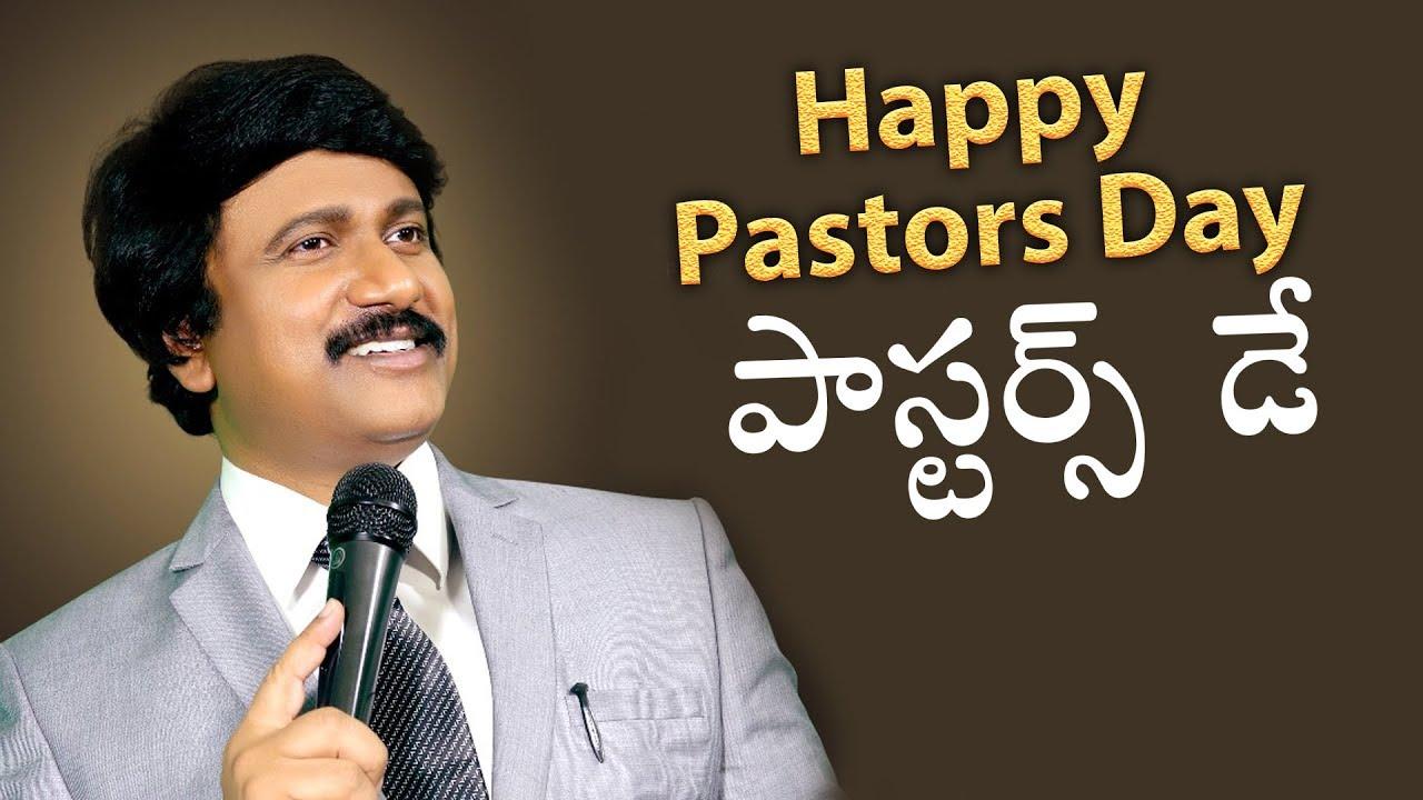 హ్యాపీ పాస్టర్స్ డే -Happy Pastors Day 2018 |Life Changing Revival Centre|