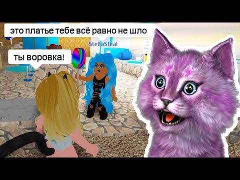 Видео Игра для девочек игровые автоматы