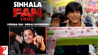 Sinhala FAN Song Anthem   Lokuma Fan - Infaas Nooruddin   Shah Rukh Khan