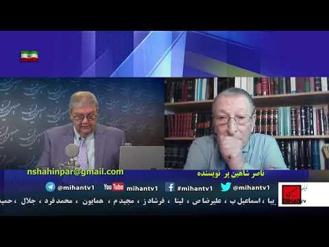 از ریشه های خرافه و راه مبارزه با ان تا ماجرای رادیو سپاه دانش با ناصر شاهین پر