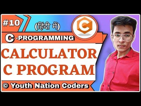 Calculator In C | Basic | Guide | YNC
