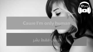 Human - Christina Perri مترجمة عربى