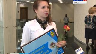 видео мануальный терапевт в Cамаре Калинина