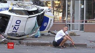 """Поліція розшукує свідків ДТП у Сумах за участі поліцейського """"Пріуса"""""""