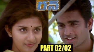 Run Telugu Movie Part 02/02 || Madhavan, Meera Jasmine || ShalimarCinema