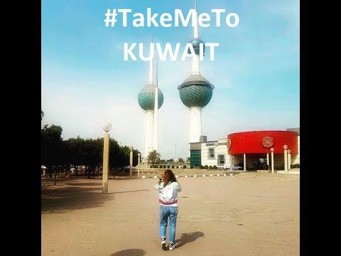 #TakeMeTo Kuwait - Travel Wanderlust (Nov 17)