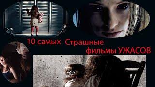 Md:фильмы ужасов 2015 года