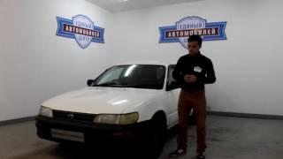 Toyota Corolla VII (E100)