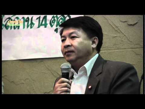20100617 seminar on political stance of labour movement [highlighted]