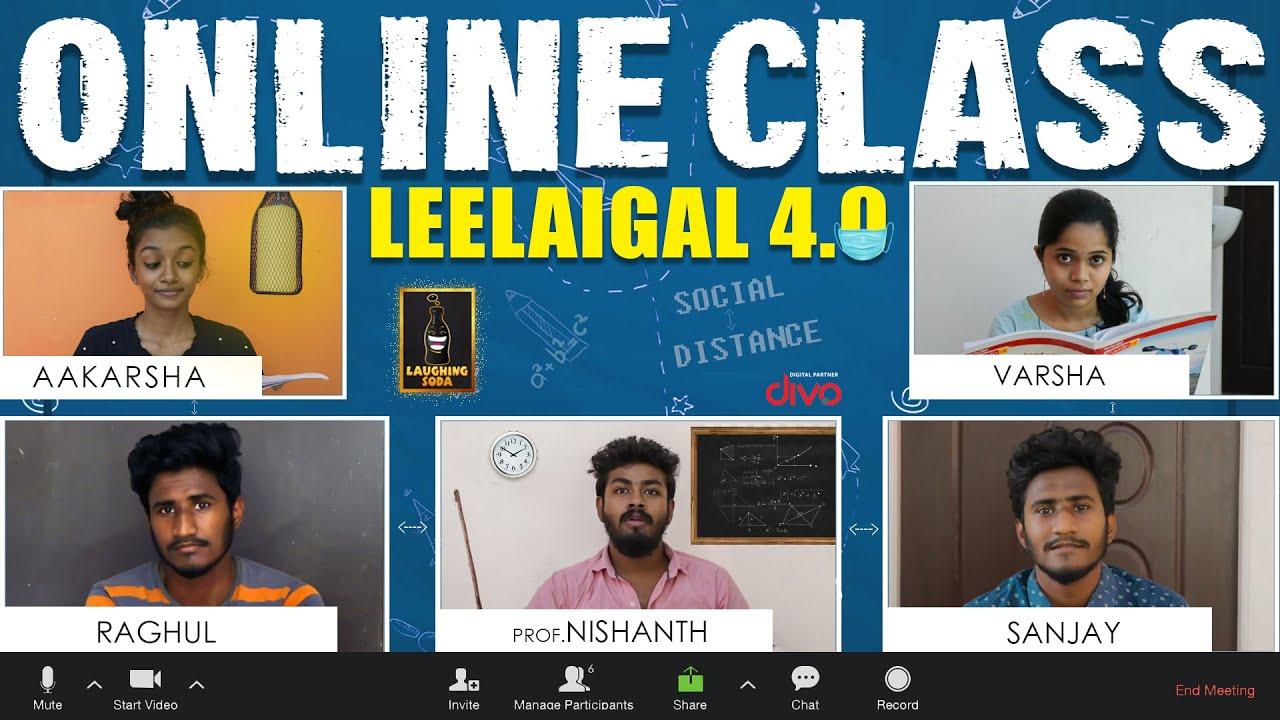 Online Class Leelaigal 4.0 | Laughing Soda