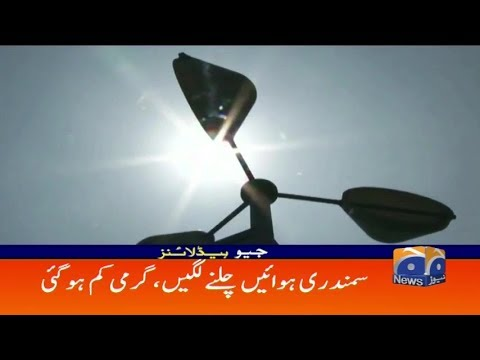 Geo Headlines - 05 PM - 19 May 2018