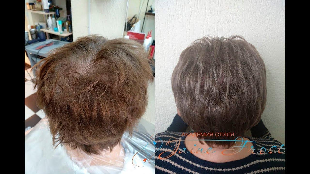 23 июн 2017. Модная техника осветления волос air touch (окрашивание с использованием фена) позволяет добиться идеального, совершенно.