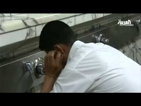 Maintaining bathing and ablution at the Two Holy Mosques
