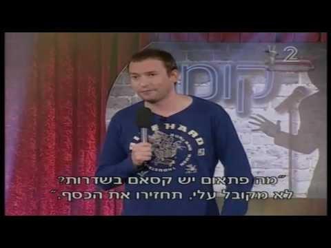 סטנדאפ - שגיב פרידמן בקומדי בר חדש