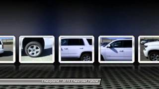 2015 Chevrolet Tahoe Shreveport LA 141352