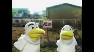 新潟県長岡市、高野不動産がお届けするガーヨ、ガータロウの愉快なCMです。
