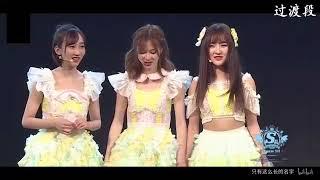 """[FMV] SNH48 (Tưởng Vân all CP) Vân Vũ ngọt ngào hay Vân tỷ """"lang"""""""