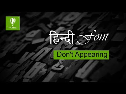 coreldraw hindi font missing problem