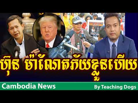 Cambodia Hot News WKR World Khmer Radio Night Friday 09/29/2017