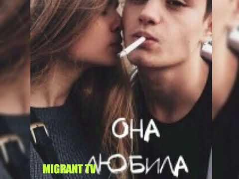 Sergio ft.Vani-Emanuela