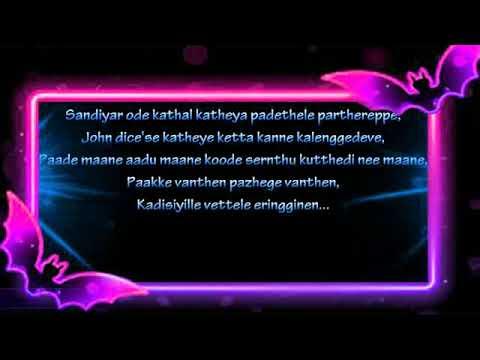 Sandiyar Kathai Full Song Lyrics (Sathis)