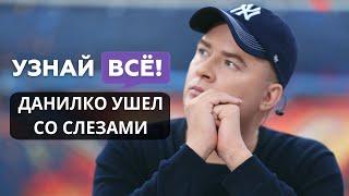«Прощай, Сердючка!» - Андрей Данилко со слезами ушел из шоу «Х-Фактор» (новости)
