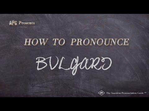 How to Pronounce BVLGARI     BVLGARI Pronunciation