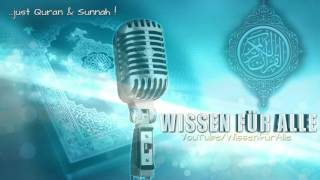 Beautiful Quran recitation Ramadan 2016