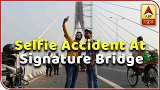 Top News: 2 Killed In Accident On Delhi's Signature Bridge | ABP News