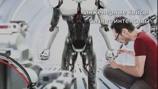 #ТОПШкола_МАОУ Физико-технический лицей №1_город Саратов