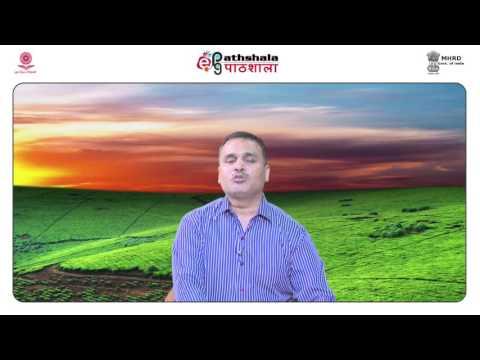 Introduction to Acharya Chandragomi and his Chaandra Vyakarana (SAN)