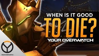 Overwatch: When Staying Alive is Bad?