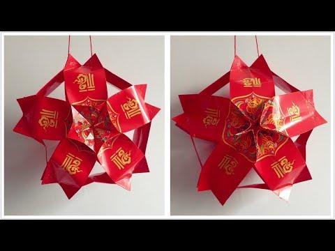 元宵节手工折纸红包利是封灯笼,做法很简单,手工折纸视频教程