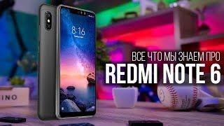Xiaomi Redmi Note 6 - ПРОХОДНОЙ смартфон!