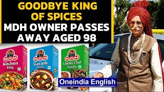 MDH masala owner Dharampal Gulati no more | Remembering King of Spices | Oneindia News