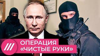 Какую западню Путин придумал для оппозиции