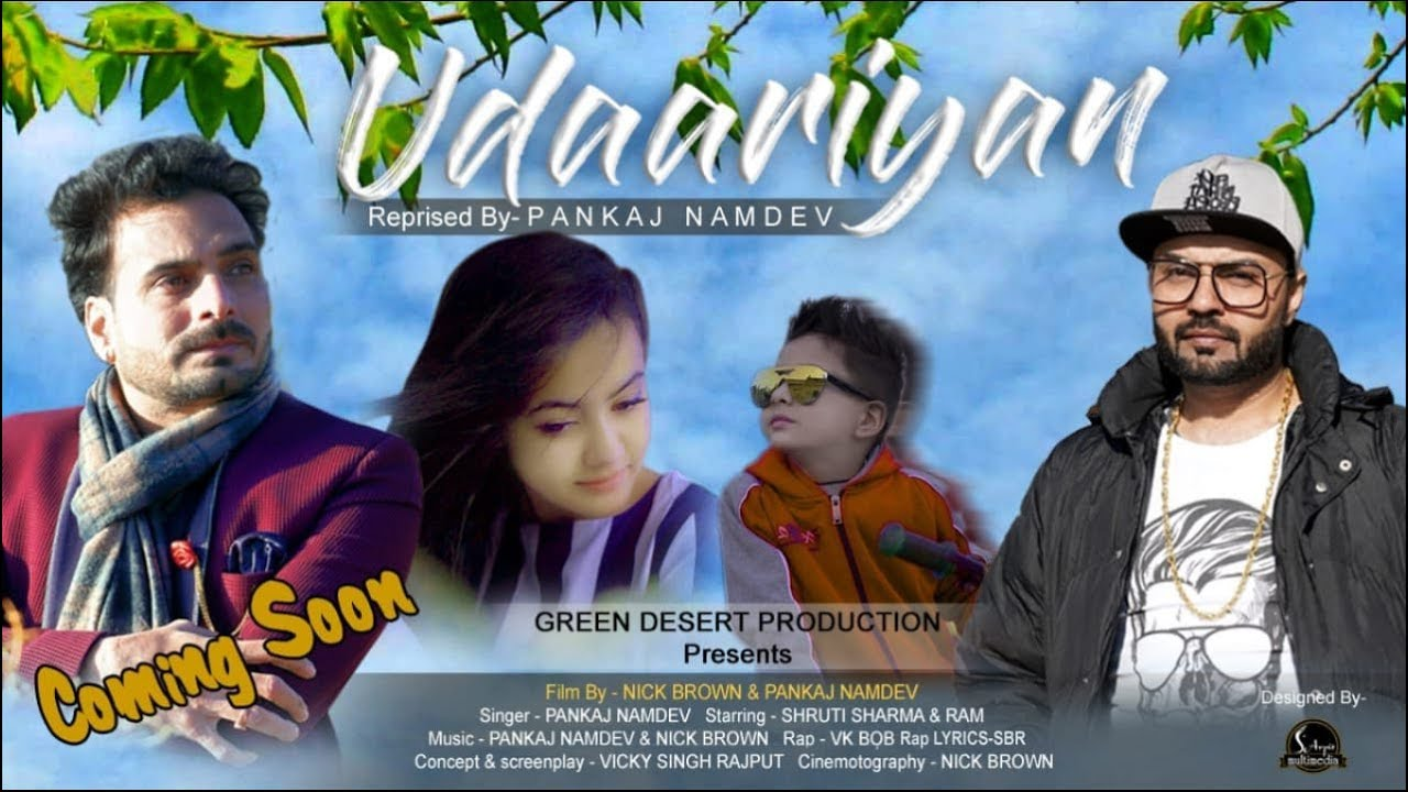 Udaariyan (Teaser) -  Pankaj Namdev | Raam, Shruti Sharma | Latest Punjabi Songs 2019 | VOHM