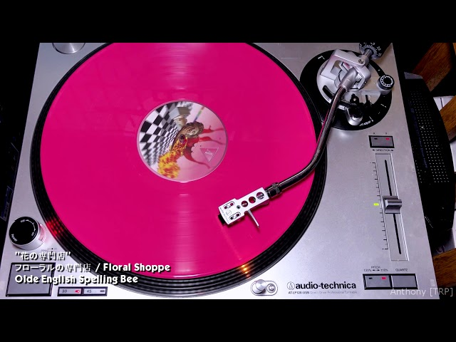 ????????? / Floral Shoppe: Side A | Vinyl Rip (Olde English Spelling Bee)