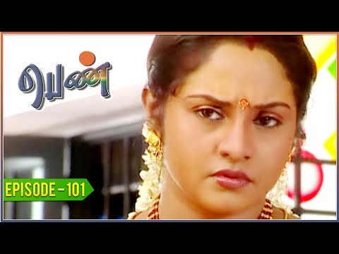 Penn - Tamil Serial | EPISODE 101